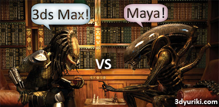 В чем лучше работать? В 3ds Max или Maya?